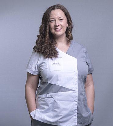 Clínica Dental Granada Patricia